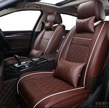 ETOATUO Universal PU Leather car seat covers For LandRover all models Range Rover Freelander discovery evoque auto accessories(China)