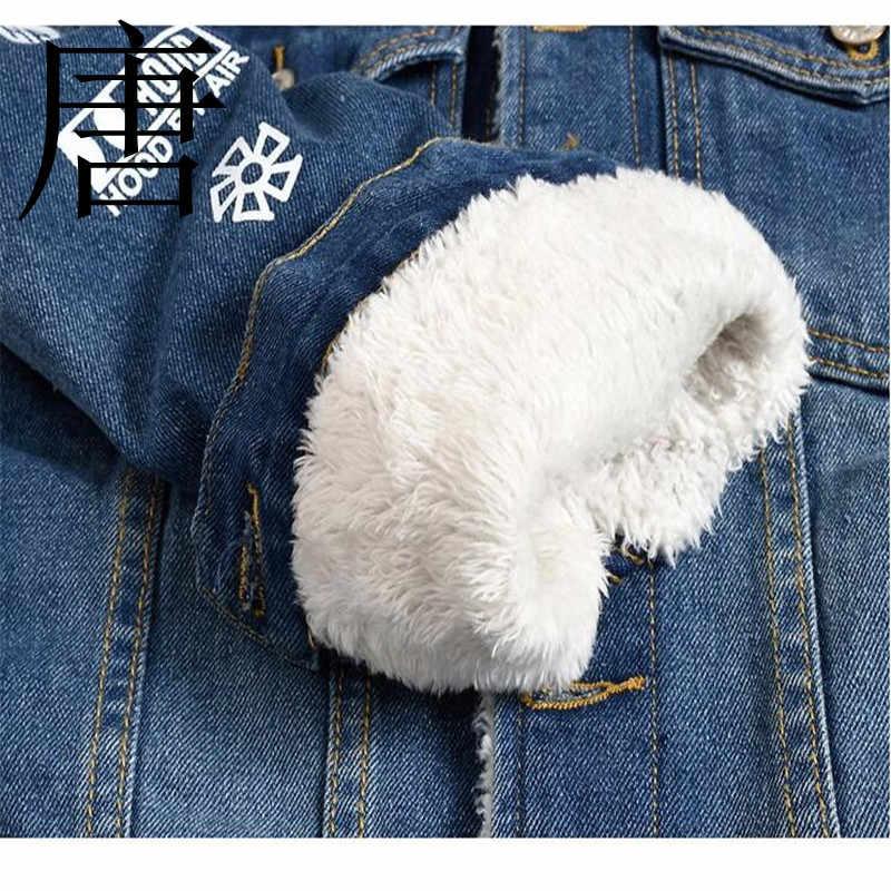 Abrigos de lana Tang cool 2019 para hombre, chaqueta de mezclilla forrada con forro polar cálido para invierno, chaqueta vaquera para hombre con pelusa de cordero, chaqueta de terciopelo para hombre