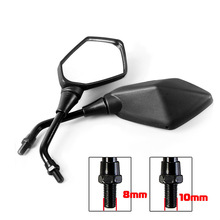 2Pcs Universual Motorcycle Mirror Scooter E-Bike Rearview Mirrors Electrombile Back Side Convex Mirror 8mm 10mm Carbon Fiber