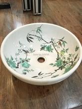 Porcelain Round Bathroom Above Counter Wash Basin Cloakroom Ceramic Counter Top Sink Vessel Lavabo Bowl JY896