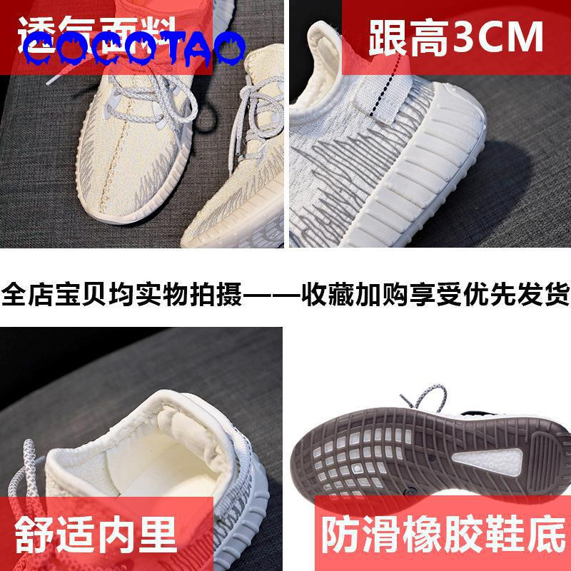 Reflective Flying Weaving Sports Shoes Female Korean Version Baitie Socks Summer 2019 New Air permeable Student Lei40 in Women 39 s Vulcanize Shoes from Shoes