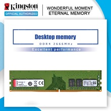 Original Kingston 2666Mhz Speicher 8GB 16GB Intel Gaming Speicher DDR4 RAM 1,2 V PC Speicher RAM Für desktop Memory Sticks