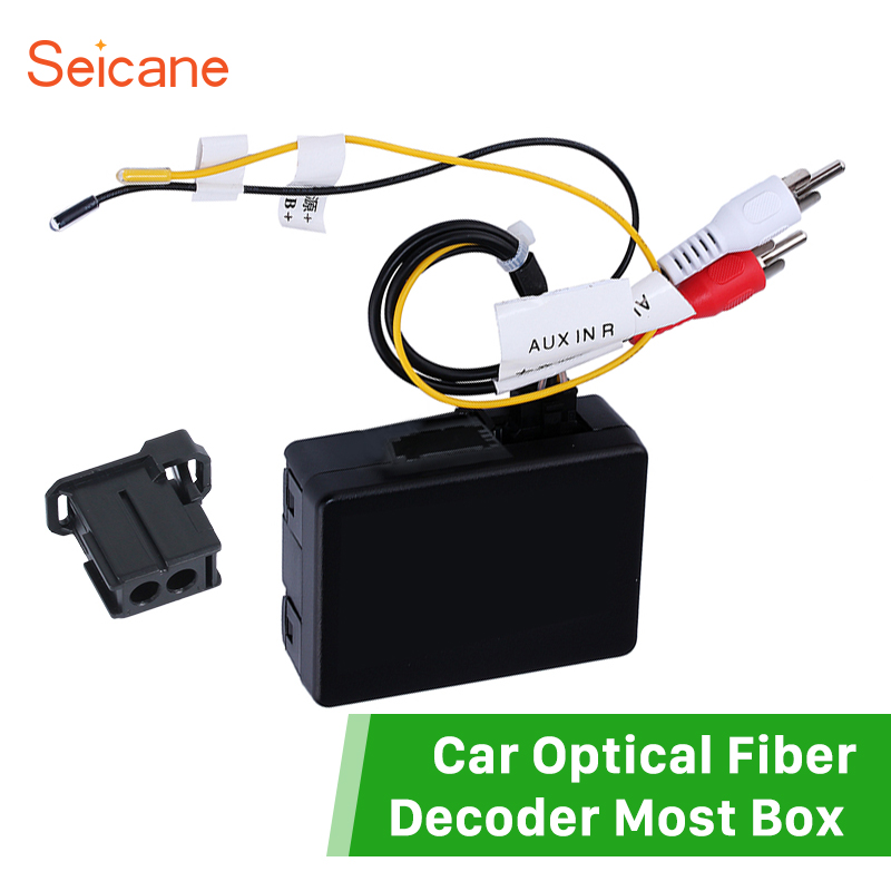 Seicane Car Optical Fiber Decoder Most Box for 2002-2012 Mercedes-Benz E-Class W211 E200 Amplifier Digital Bose Harmon Kardon seicane car optical fiber decoder most box for 2004 2012 mercedes benz slk w171 r171 slk200 slk280 slk300 slk350 slk55 amplifier