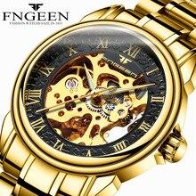 Clock Watch Automatic Relogio