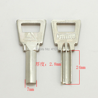 B179 House Home Door Empty Key blanks Locksmith Supplies Blank Keys