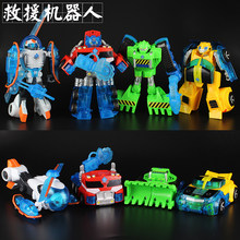 Transformation Rescue Bots Boulder Blades MPP10 M01 mp10 figure toys(China)