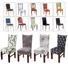 Funda para silla de comedor elástica con estampado geométrico Spandex funda de asiento de cocina antisuciedad funda elástica para sillas de comedor para bodas