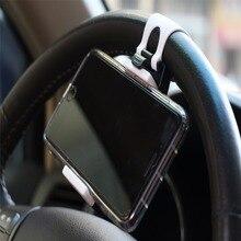 Universal volante Soquete Celular Carro Titular Do Telefone Móvel Suporte Para BMW E91 E92 E93 E70 E71 F15 F20 F15 F13 M3 E34 X5 E53