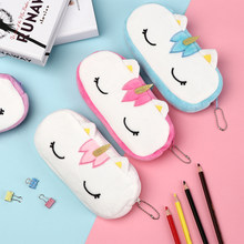 Unicorn Plush Cosmetic Bag Case For Kids Girls Women Travel Organizer Necessary Beauty Case Makeup Pouch Gift Designs Kawaii(China)