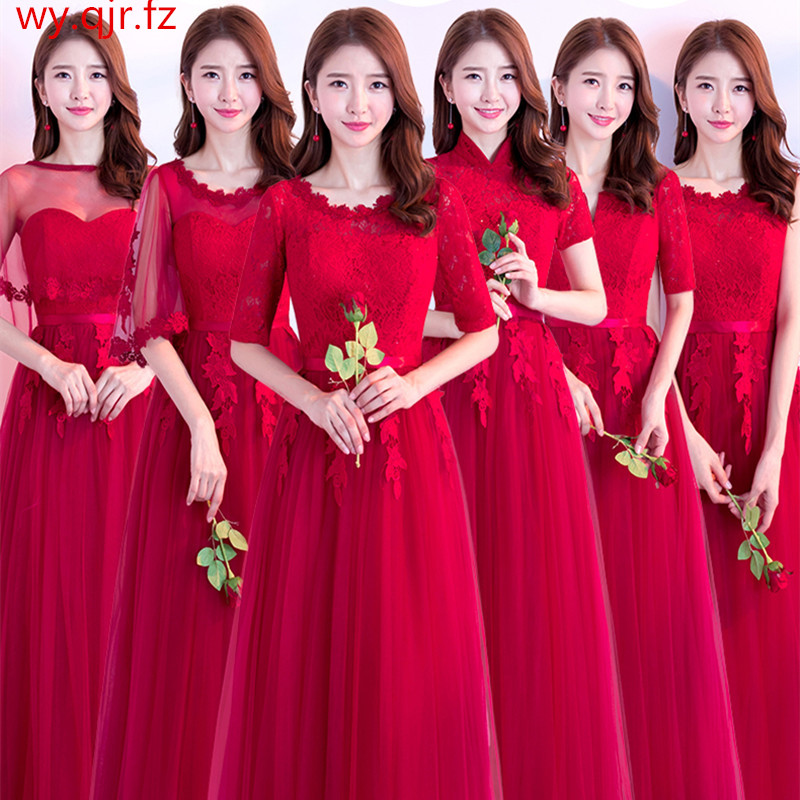 JYX98#Wine Red Long 6 Style Lace Up Bridesmaid Dresses Wedding Party Dress Gown Prom Wholesale Cheap Women's Clotjing China