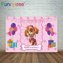 Funnytree birthday backdrop for photographic princess little dog cartoon print balloon cute gifts background for photographing