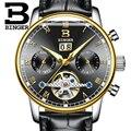 Швейцарские мужские часы BINGER люксовый бренд Tourbillon fulll водонепроницаемые механические наручные часы из нержавеющей стали B-8604-10