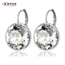 Xuping Fashion Top Sale Crystals from Swarovski Colorful Earring With Color Plated Charm for Women Gift XE2189