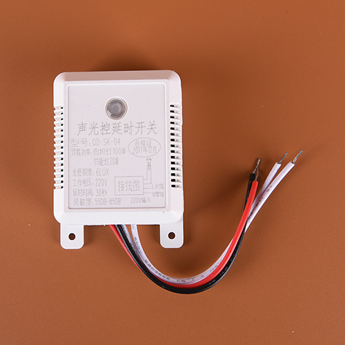 55 DB-85 DB Auto OnOff Light Sound Voice Sensor Switch Sound Voice Sensor Switch Time Delay ...
