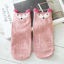 Weird looking Fox Harajuku Sock