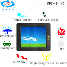 brightness adjustable 19 inch industrial panel font b PC b font with touch fanless industrial font