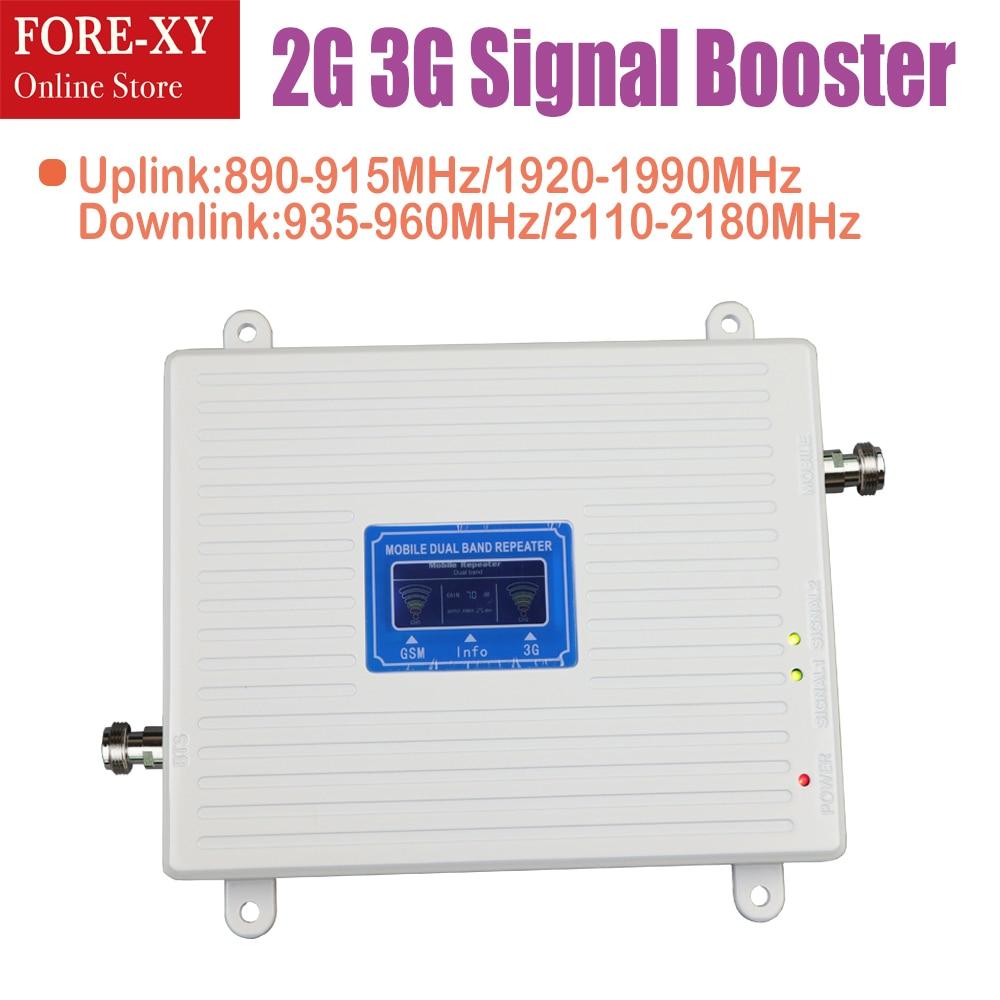 2G 3G booster signal GSM WCDMA LTE 900 2100 signal booster amplificateur répéteur de signal cellulaire 3g amplificateur boosters de téléphone portable
