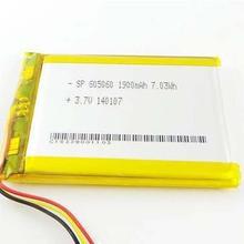 3,7 в литий-полимерный аккумулятор 605060 065060 gps навигатор MP3 плоский 3 провода линия точка машина для чтения перезаряжаемые литий-ионный элемент