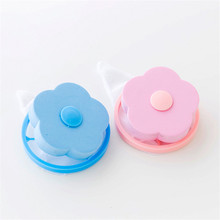 Plum-shaped Washing Machine Hair Remover Cleaning Net Bag Floating Filter Except Sticky Reusable