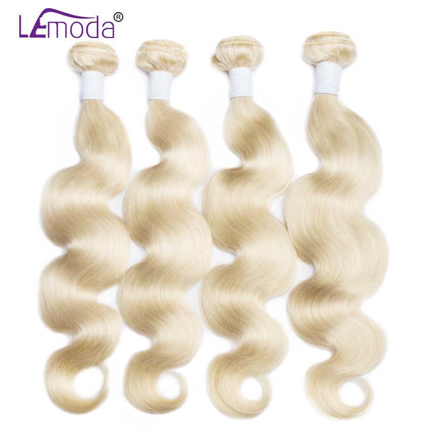 Средства ухода за кожей волна 613 блондинка Связки с синтетическое закрытие волос человеческие волосы с бразильские волосы с закрытием