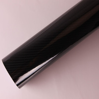 1 52 15m 60inx50ft 5D Grain High Glossy Black 5D Carbon Fiber Vinyl Wrap Film Car