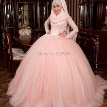 Pink Long Sleeve Islamic Turkish Evening Dresses With Hijab Tulle Ball Gown Prom Evening Gowns 2017 New Muslim Formal Dress YWD2