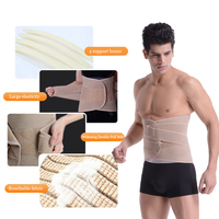 Sweat Gym Belt Posture Corrector Widened Back Belt With 4 PCS Medical Cartilage Sport Accessories Unisex Slimming Modeling Strap