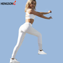 2017 Fashion Street Wear Women Fitness Leggings Sexy Skinny Striped Women Workout Leggings Ladies  Casual Bottom Leggings 904530