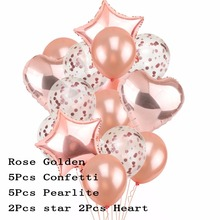 NEW 14Pcs Rose Gold Heart Balloon Foil Champagne Star Balloons Wedding Party Decor Latex Ballon for Birthday Party Decorations цена и фото