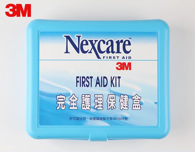 BKL1-BKL20 3M First Aid Kit Medical Spot First Aid Kit  Outdoor Emergency Kit Family Car ...