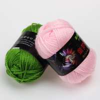 5PCS 250g Fine Worsted Yarn Thread Cotton Blended Yarn Eco Friendly Colorful Strings For Hand Knitting