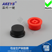 30pcs A03/Yellow red blue white black ash with 7*7/8*8/8.5 self-locking hat 7*7 switch self-locking 8*8 button