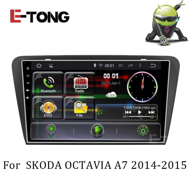 Quad Core1024 * 600 Androide Del Coche DVD GPS de Navegación Radio Audio Para SK