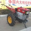 10 HP Tractor Pequeño Cultivador Cultivador Rotatorio Máquina Para Irrgate los Campos