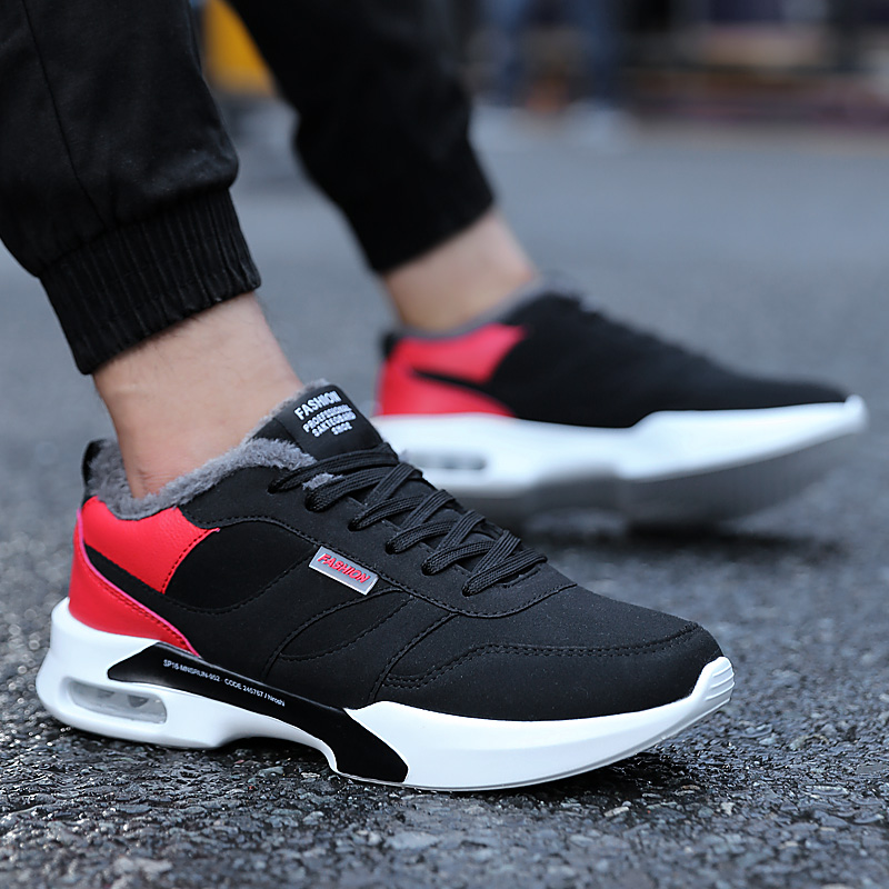 4ce19b545fce MIUBU Fashion Men Popular Casual Shoes Comfortable Breathable Male Shoes  High Quality Autumn And Winter Sneakers
