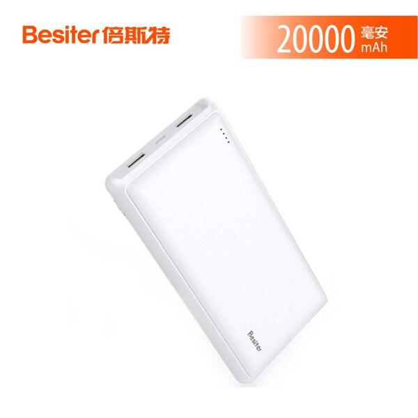 Besiter Марка 20000 мАч Dual USB Power Bank Type-C Портативный Внешний Аккумулятор Быстрое Зарядное Устройство для LG G5, SAMSUNG S7 Края