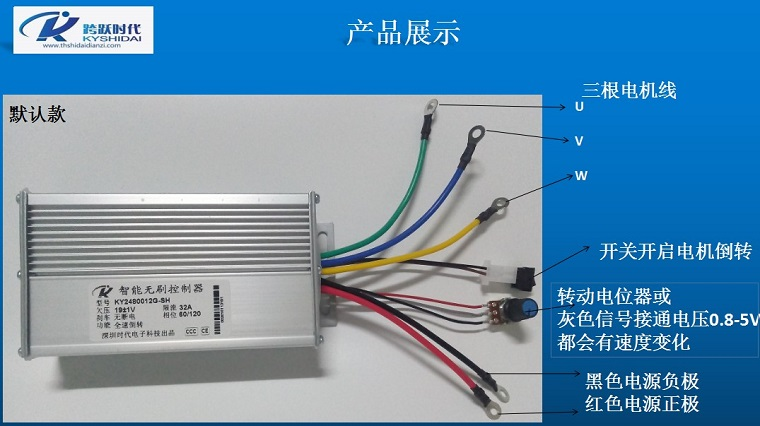 DC12V 24V 36V 48V 500W 600W700W-1200W Brushless Motor Controller Driver cnc dc spindle motor 500w 24v 0 629nm air cooling er11 brushless for diy pcb drilling new 1 year warranty free technical support