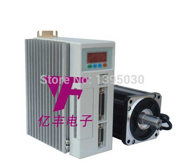 2 Sets AC SERVO MOTOR 4N.M 1000W WITH DRIVER AND CABLE 80ST-M04025 2 sets ac servo motor 4n m 1000w with driver and cable 80st m04025