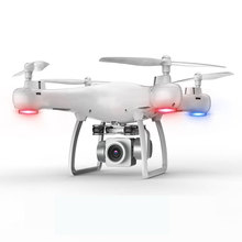 Upgrade S10T RC Drone with Steering Gear Adjustable HD Camera 2MP Wide Angle Altitude Hold RC Quadcopter Top Level Configuration