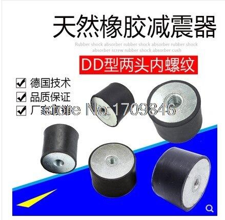 2pcs New  M4- M8 DD Type Rubber Anti Vibration Mount Silentblock Base Block  Diameter 5-150mm