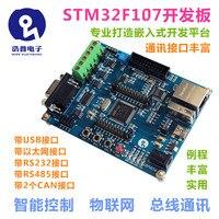 STM32F107VCT6 Development Kit com 485 Dual PODE Rede Ethernet|kit kits|kit ethernet|kit network -