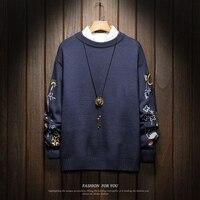 Рождественские мужские свитера, зимняя одежда, 2019, большие размеры, азиатские M-4XL, 5XL, 6XL, японский стиль, повседневные, стандартные, дизайнерс...