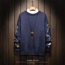 одежда 2019 дизайнерские свитера,
