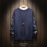 Christmas Men Sweaters Winter Clothes 2019 Plus Size Asian M 4XL 5XL 6XL Japan Style Casual Standard Designer Pullovers