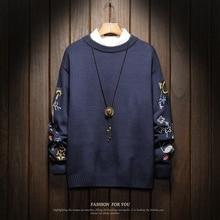 Größe Designer Pullover 6XL