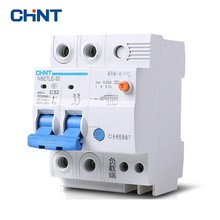 цена на CHNT 2P 32A Miniature Circuit Breaker Household Type C Air Switch Moulded Case Circuit Breaker