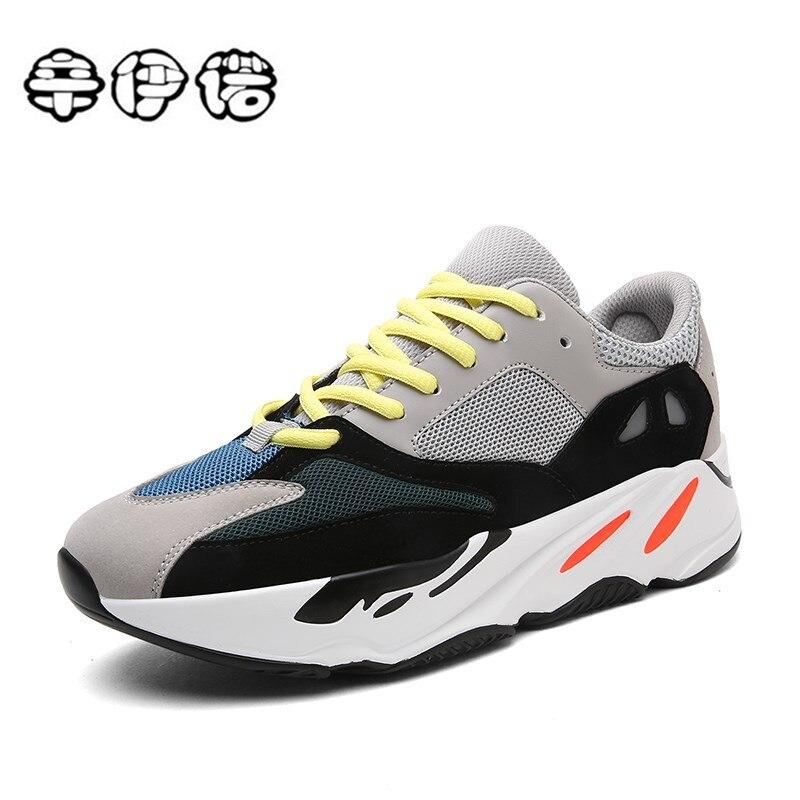 Men's Shoes 2018 Casual Shoes Men Breathable Autumn Summer Mesh Shoes Brand Design Chaussure Ultras Boosts Superstar Shoes
