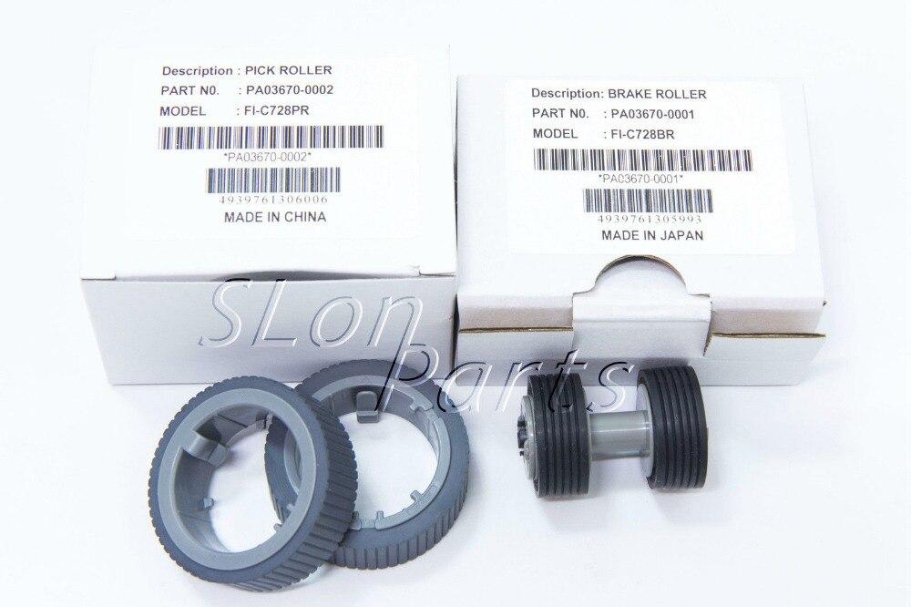 PA03670-0001 PA03670-0002 for Fujitsu Fi-7160 Fi-7180 Fi-7230 Fi-7240 Fi-7260 Fi-7280 Scanner Brak PickUp Roller Assy boomboost 2 pcs car accessory daytime running lights for f ord k uga or e scape 2013 2015 car styling