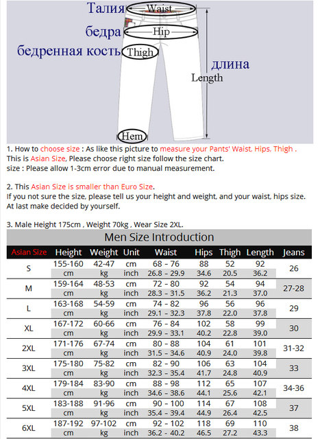 LoClimb Men Women Stretch Waterproof Camping Hiking Pants Outdoor Sport Trousers Trekking Mountain Climbing Fishing Pants,AM051 2