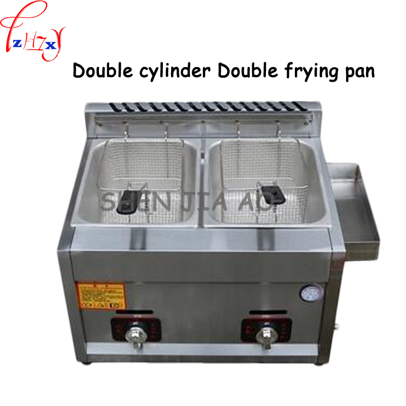 1pc comercial gás de poupança de energia de aço inoxidável duplo-cilindro gás frigideira batatas fritas frango fritar máquina